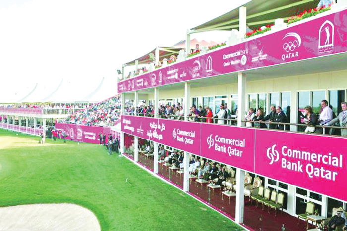 Commercial Bank and Education City Golf Club inaugurate Commercial Bank Qatar Masters 2020